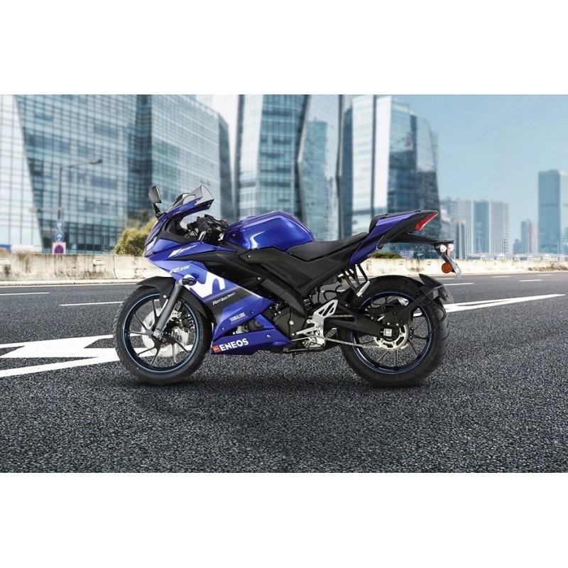 YZF R15 V3 Moto GP Edition